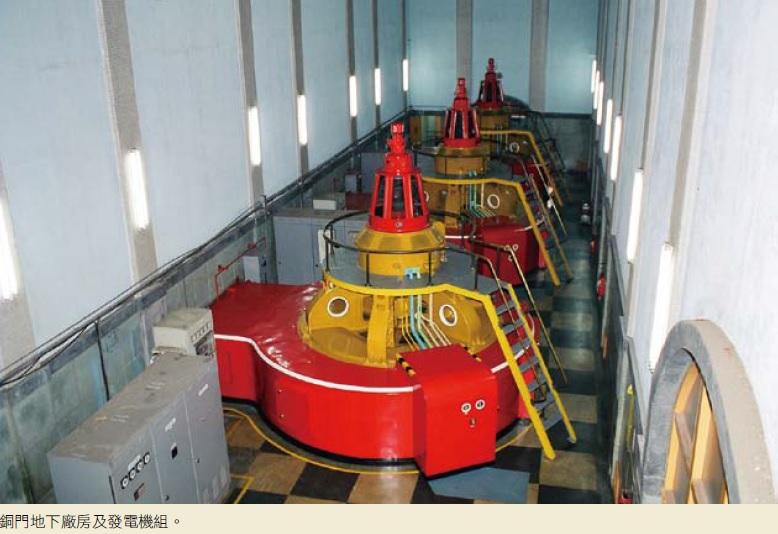 銅門地下廠房及發電機組 出處:台灣電力股份有限公司