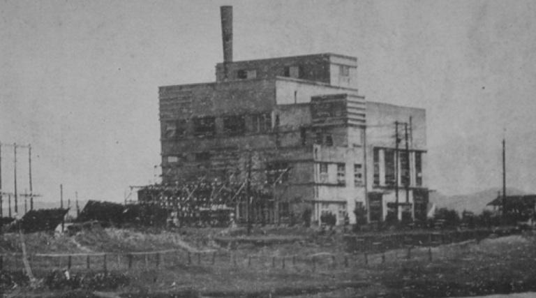 松山火力發電所舊照 出處:台灣電力股份有限公司