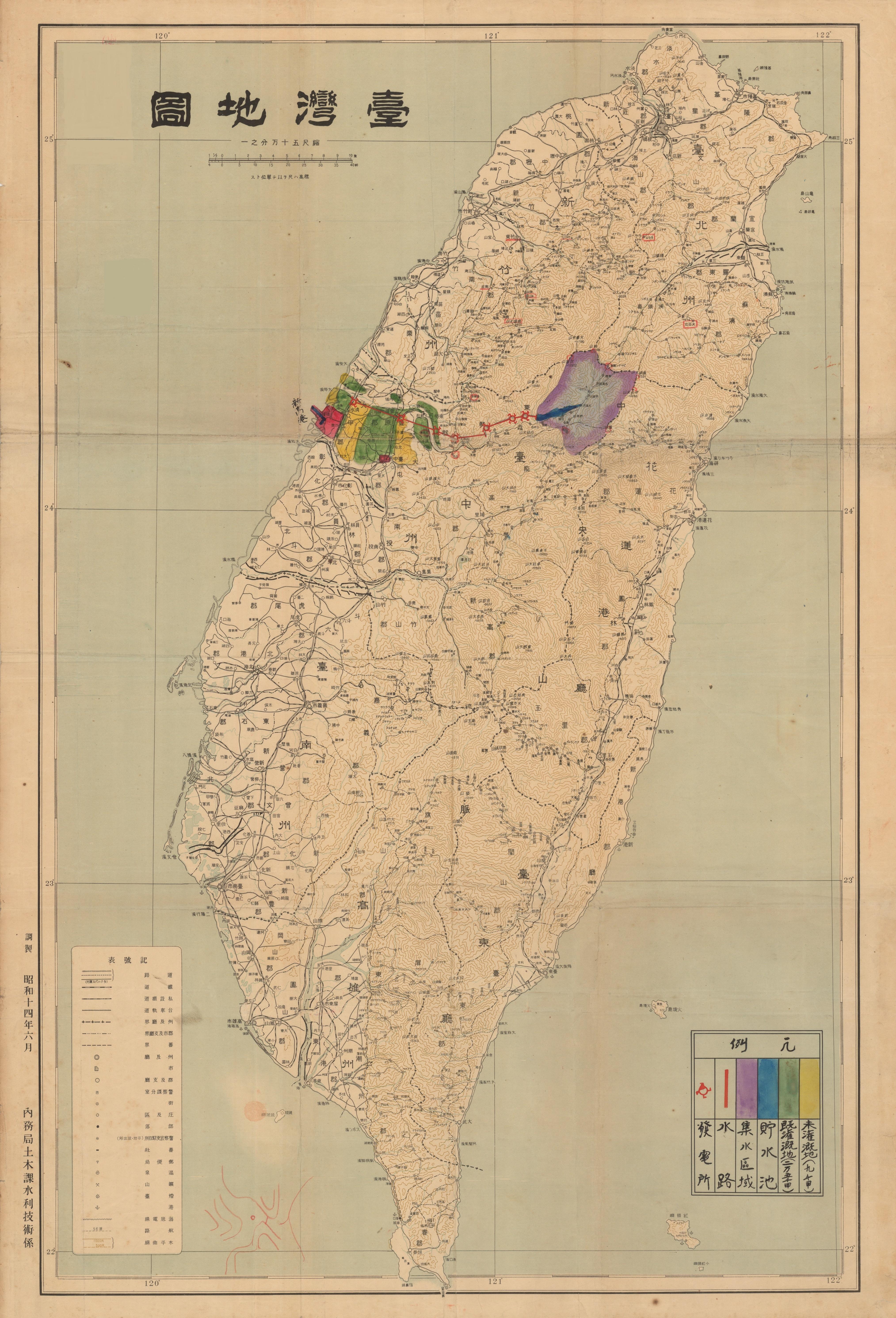 臺灣地圖 昭和14年(1939) 比例尺:50萬分之一