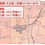 台灣堡圖-(民國10(1921)左右)
