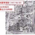 美國軍撮影(1947-09-26)