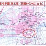 經建版地形圖-(民國89(2000)左右)