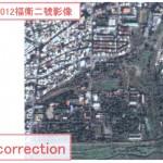 2012福衛二號影像