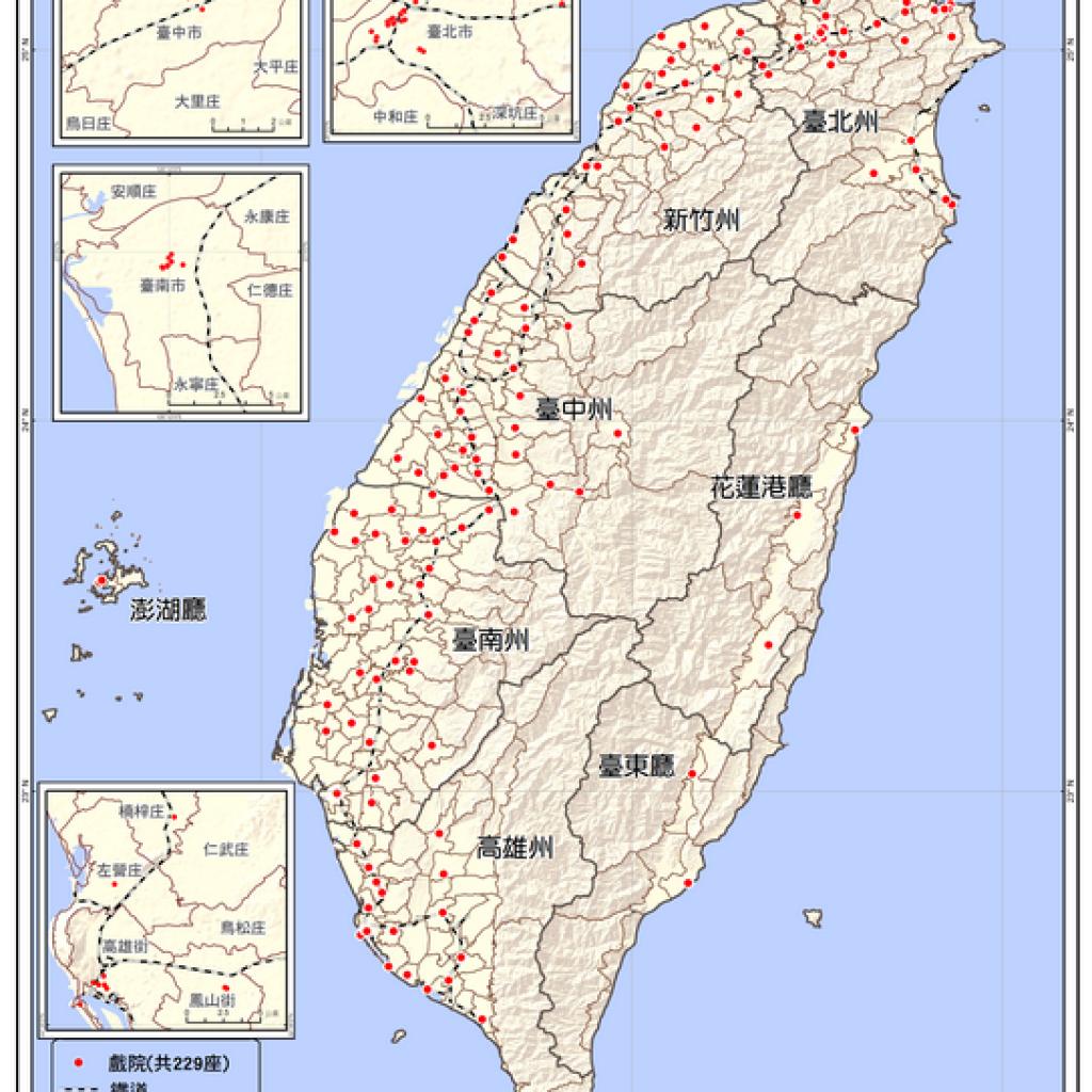 臺灣全島戲院分佈圖(1895-1945)