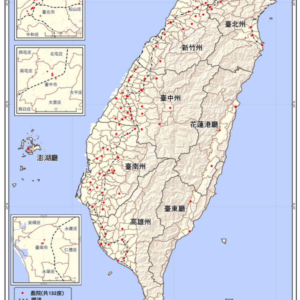 臺灣全島戲院分佈圖(1930-1939)