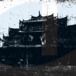 圖片出處:《臺灣日日新報》(1909-09-24)