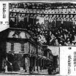 圖片出處:《臺灣日日新報》(1916-11-05)