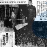 圖片出處:《臺灣日日新報》(1920-12-06)