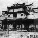 圖片出處:《臺灣日日新報》(1934-08-01)