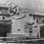 圖片出處:《臺灣》(1927)