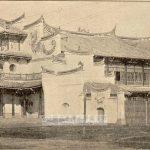 圖片出處:《臺灣大觀》(1912)