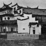 圖片出處:《南支那及臺灣之產業》(1925)
