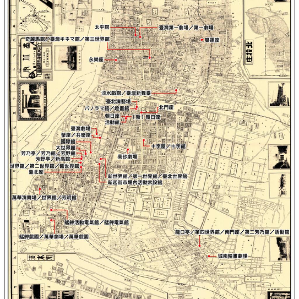 臺北市職業明細圖
