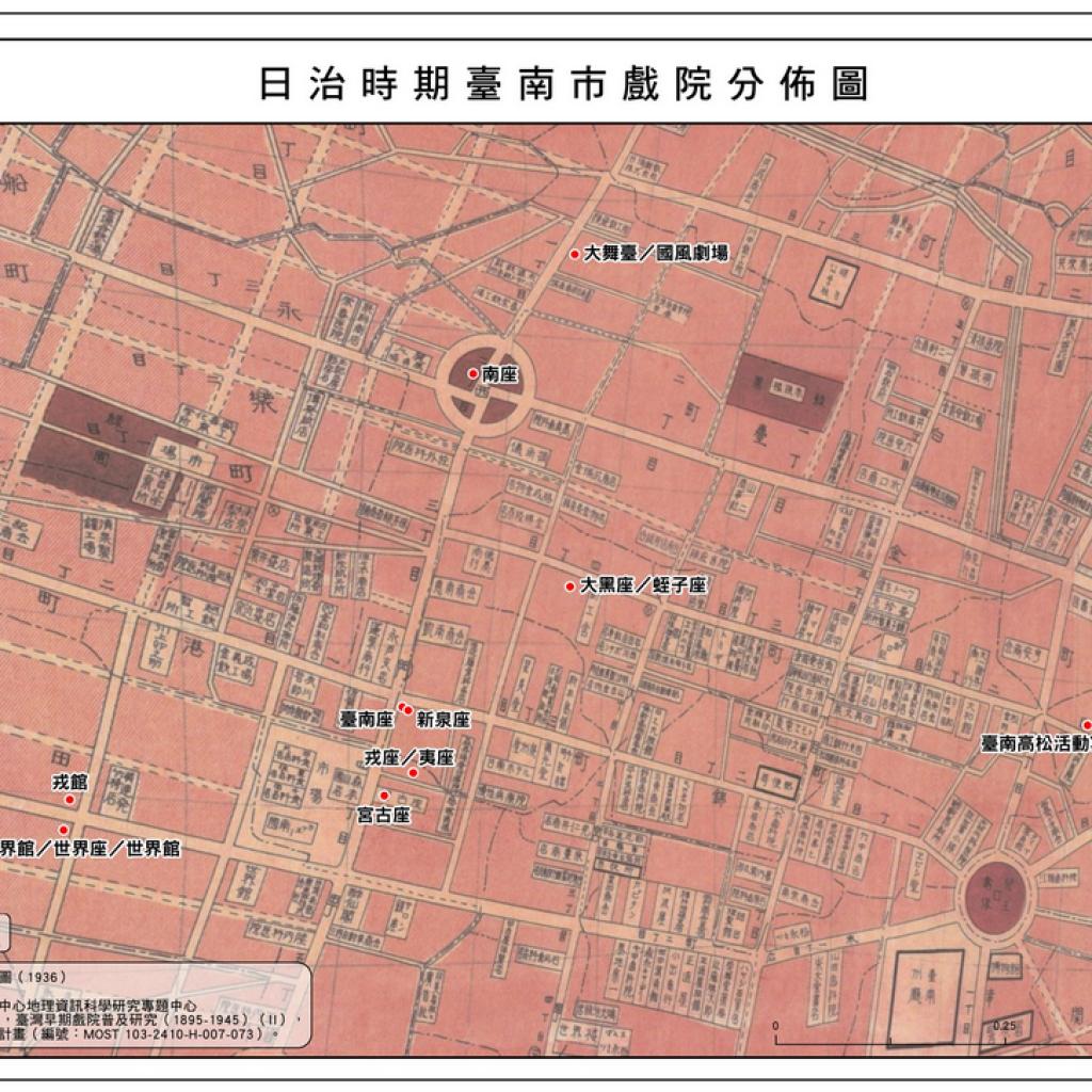 臺南市職業明細圖