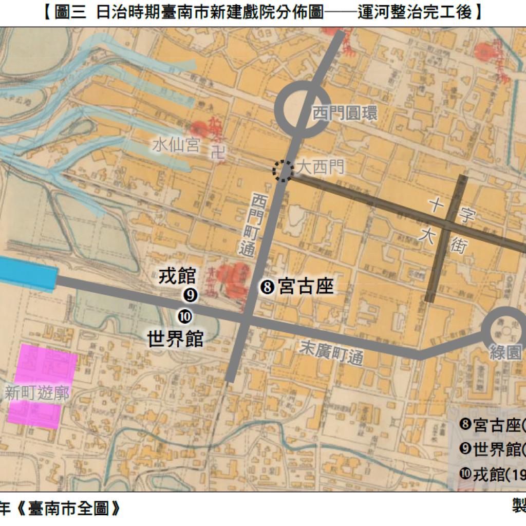 圖三 日治時期臺南市新建戲院分佈圖—運河整治完工後